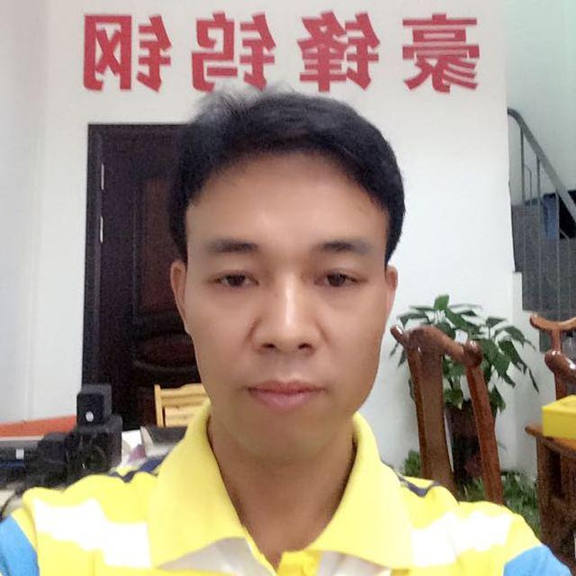 刘中林 最新采购和商业信息