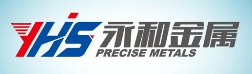 山东永和精密金属有限公司 最新采购和商业信息