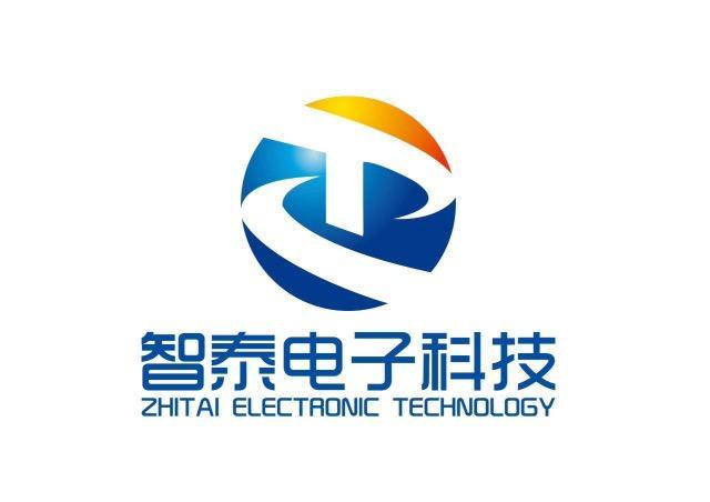 五莲智泰电子科技有限公司 最新采购和商业信息