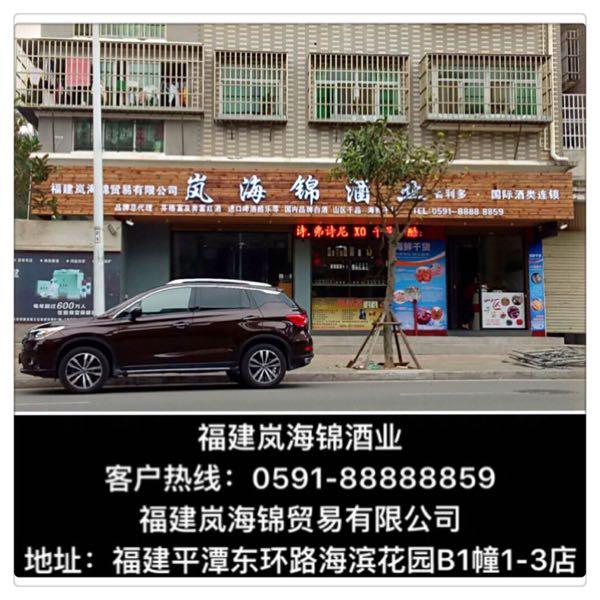 吴海明 最新采购和商业信息