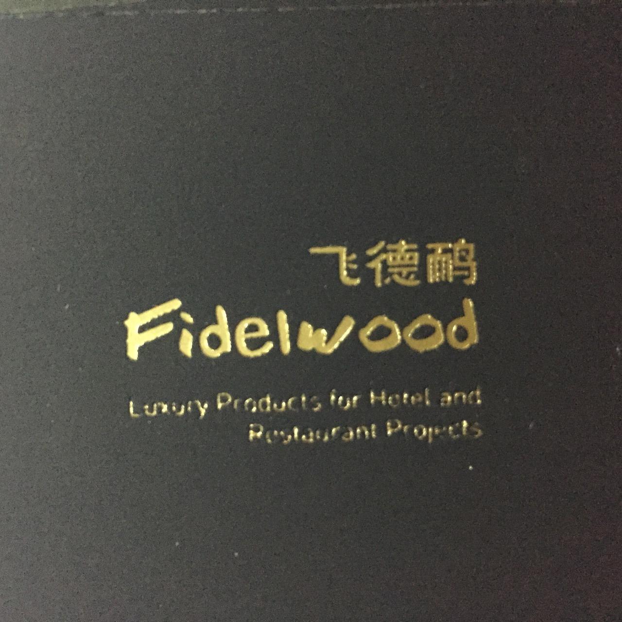 上海飞德鸸木制品有限公司 最新采购和商业信息