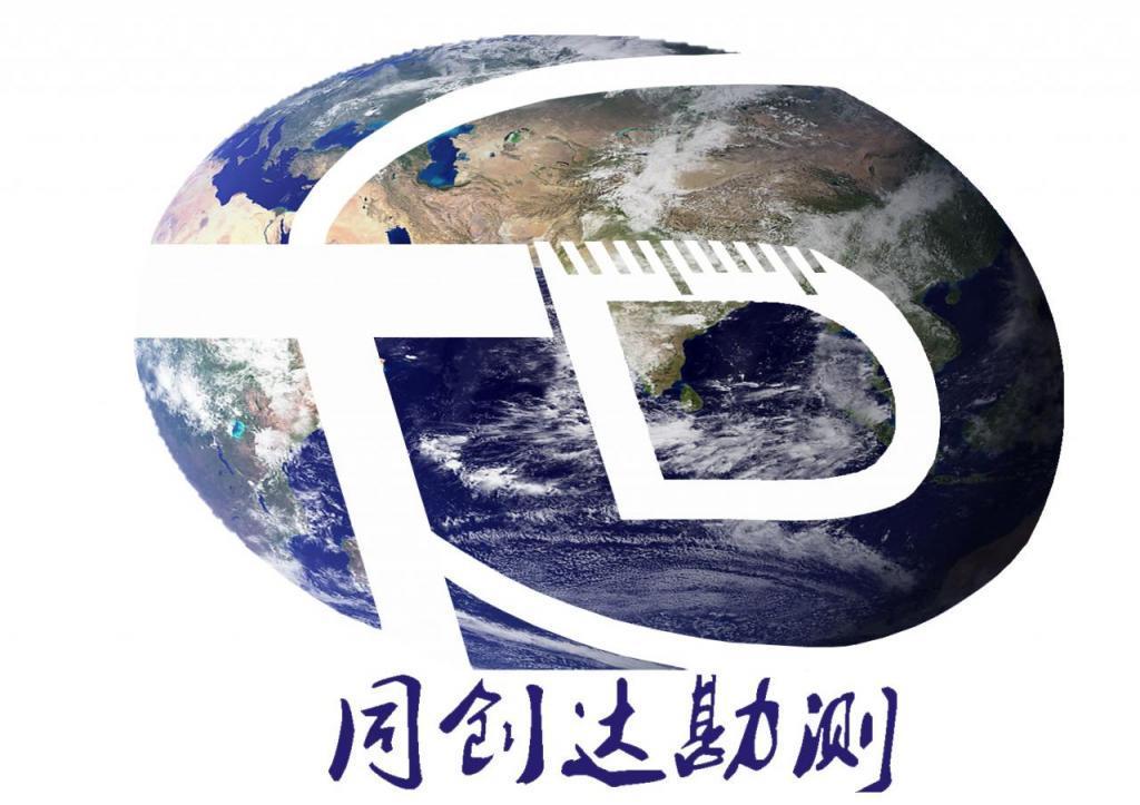 北京同创达勘测有限公司 最新采购和商业信息