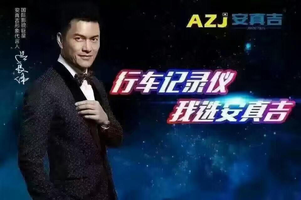 深圳市捷奥利华科技有限公司