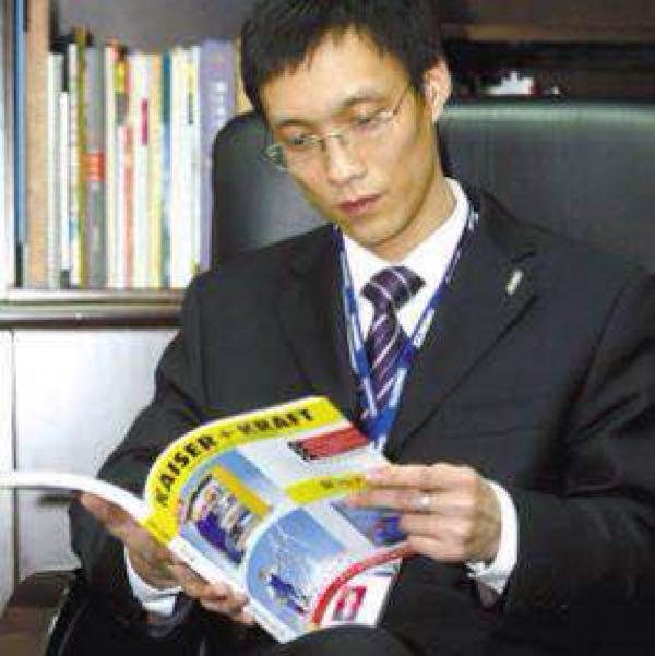 郁义龙 最新采购和商业信息