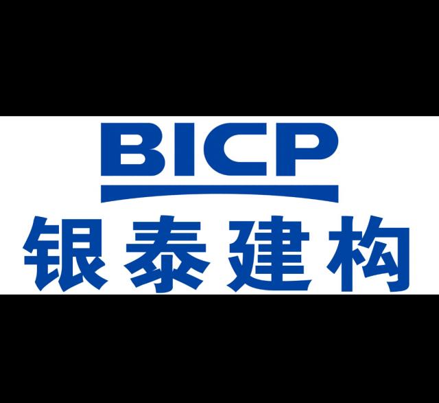 北京银泰建构预应力工程有限公司 最新采购和商业信息