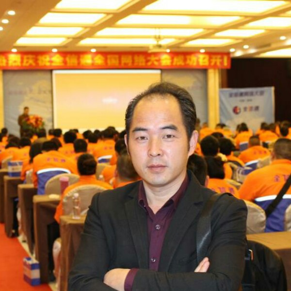 张杰 最新采购和商业信息