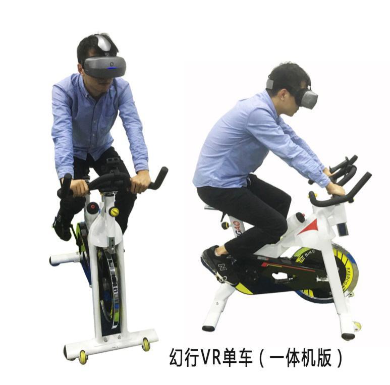 杭州幻行科技有限公司 最新采购和商业信息
