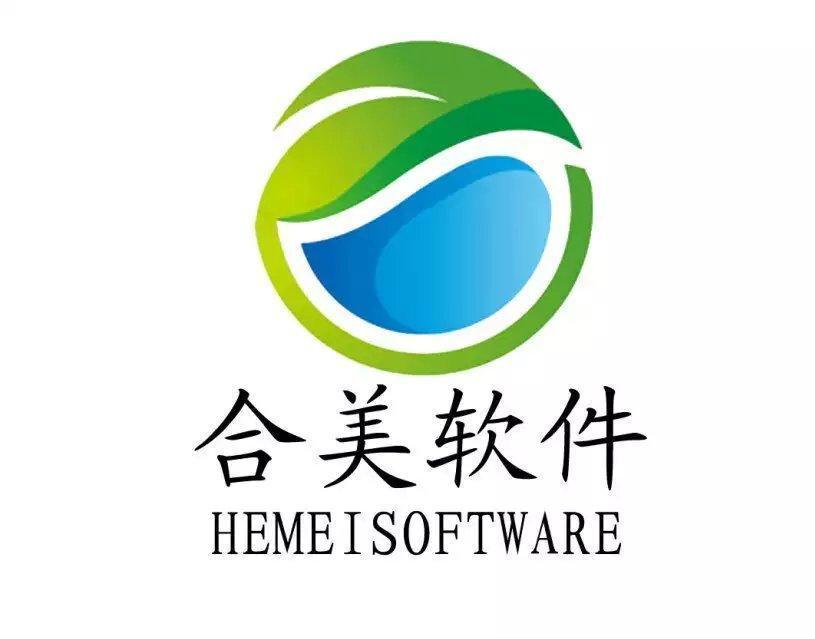四川合美软件信息技术有限公司 最新采购和商业信息