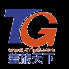 吉林省差旅天下网络技术股份有限公司 最新采购和商业信息