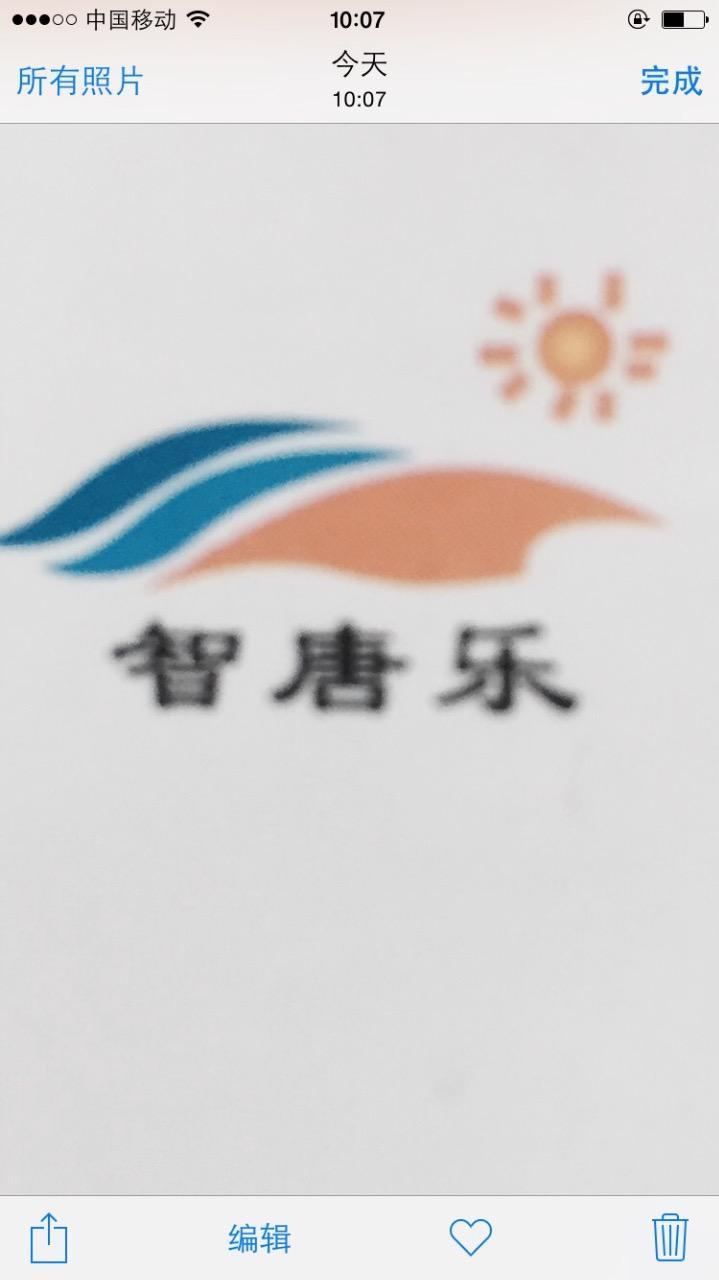 武汉唐乐生物科技股份有限公司 最新采购和商业信息