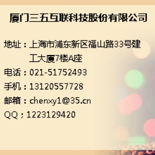 陈孝远 最新采购和商业信息