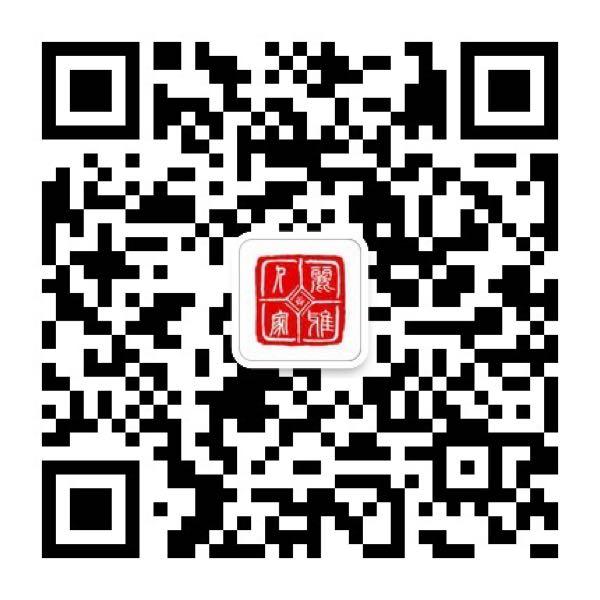 张瑛 最新采购和商业信息