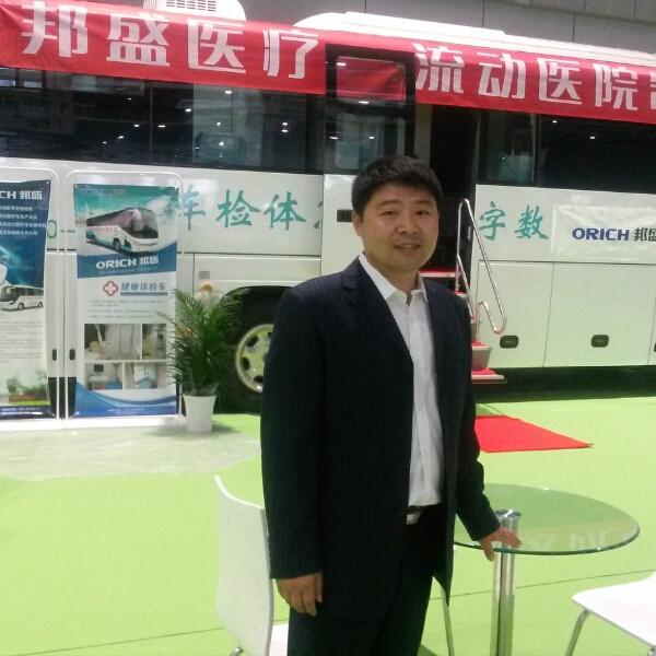 姜兆伟 最新采购和商业信息