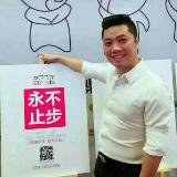来自刘紫辉发布的招聘信息:市场营销 专业推广 咨询微信:DS456... - 上海德升时装有限公司