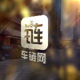 王桂良 最新采购和商业信息