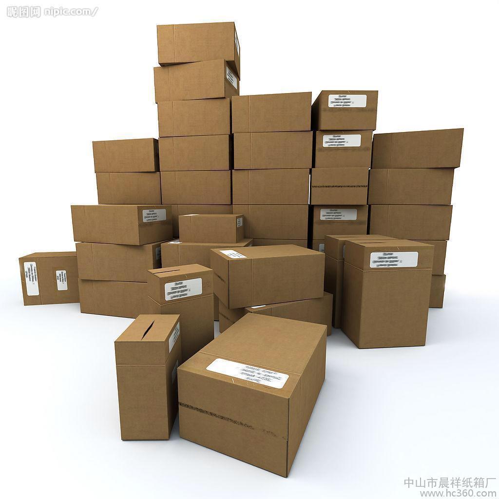 南昌星辰彩印包装有限公司 最新采购和商业信息