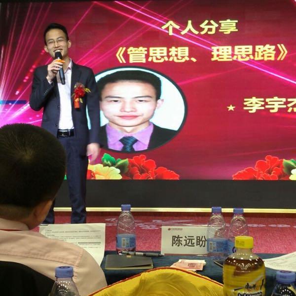 来自李宇杰发布的商务合作信息:本公司在新房代理业务方面有很多的成功案例... - 深圳市家家顺房产交易有限公司