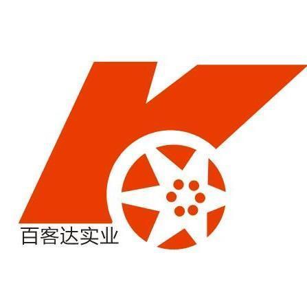 陕西百客达实业有限公司 最新采购和商业信息