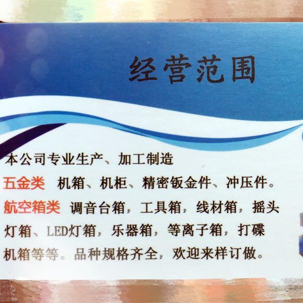 杨定威 最新采购和商业信息