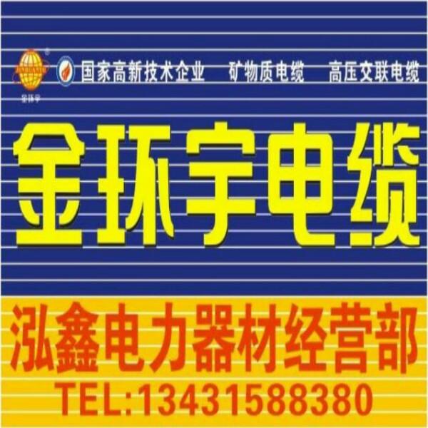 杨顺利 最新采购和商业信息