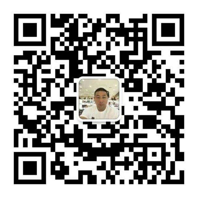 黄军华 最新采购和商业信息