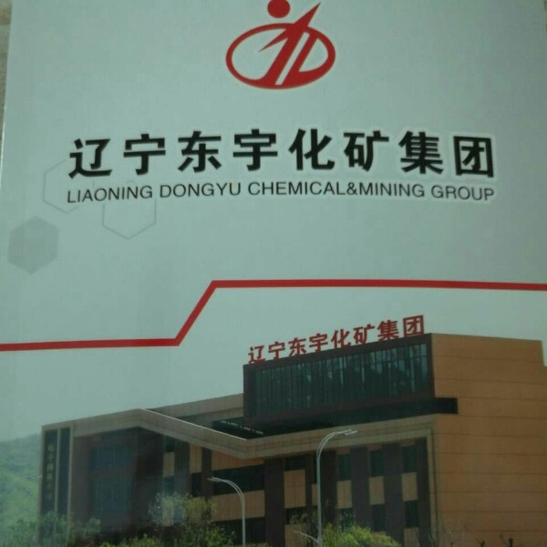 赵广东 最新采购和商业信息