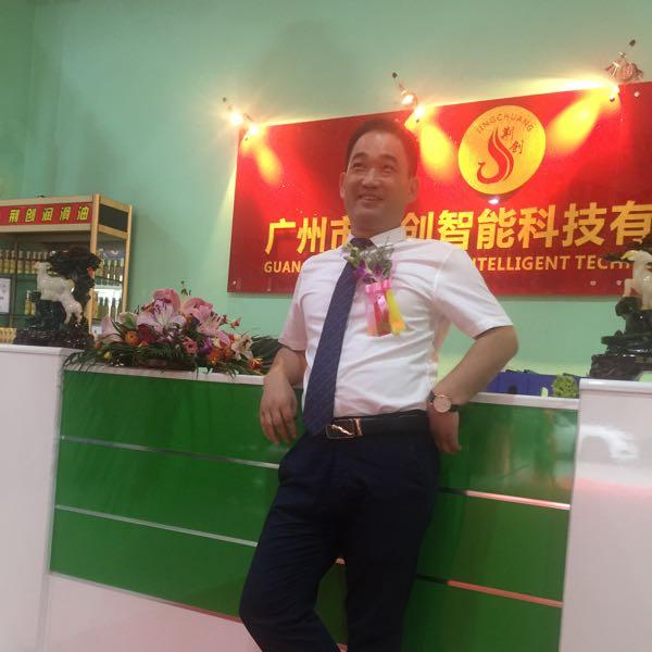潘仁新 最新采购和商业信息