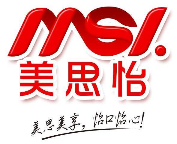 湖南省美思怡食品有限公司 最新采购和商业信息