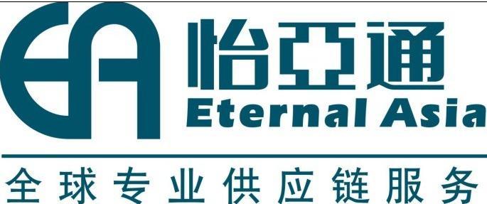 深圳市怡亚通供应链股份有限公司 最新采购和商业信息