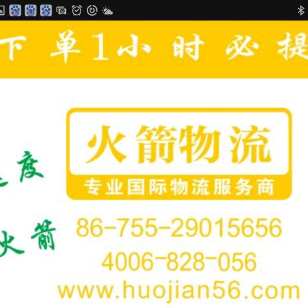 黄建华 最新采购和商业信息
