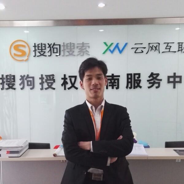 田超峰 最新采购和商业信息