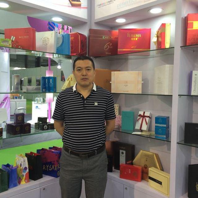 雍小东 最新采购和商业信息