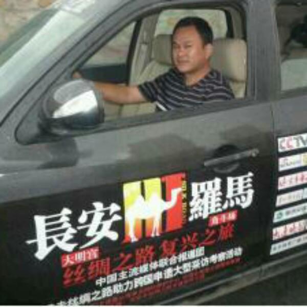 来自杨**发布的商务合作信息:欢迎甘肃,青海,宁夏,新疆,西藏,川西北... - 甘肃西野大玩家自驾游俱乐部有限责任公司