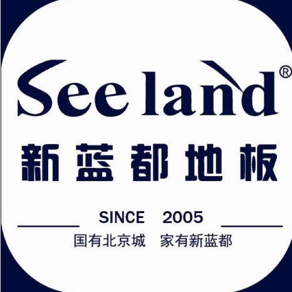 陈东 最新采购和商业信息