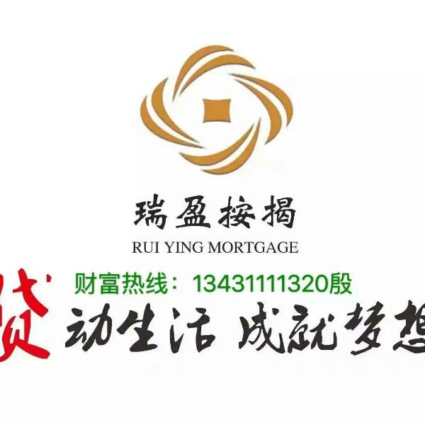 殷宝林 最新采购和商业信息