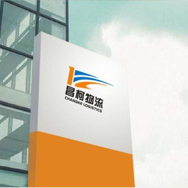 来自高臣发布的公司动态信息:... - 广州市昌柯物流有限公司
