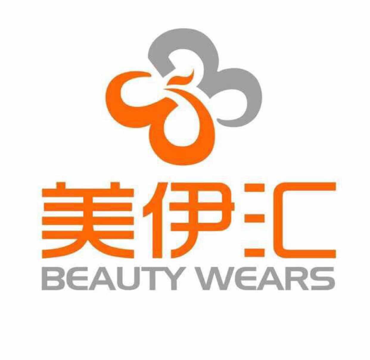 上海芝名服饰有限公司 最新采购和商业信息