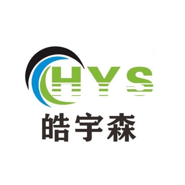 张浩 最新采购和商业信息
