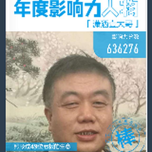武天龙 最新采购和商业信息