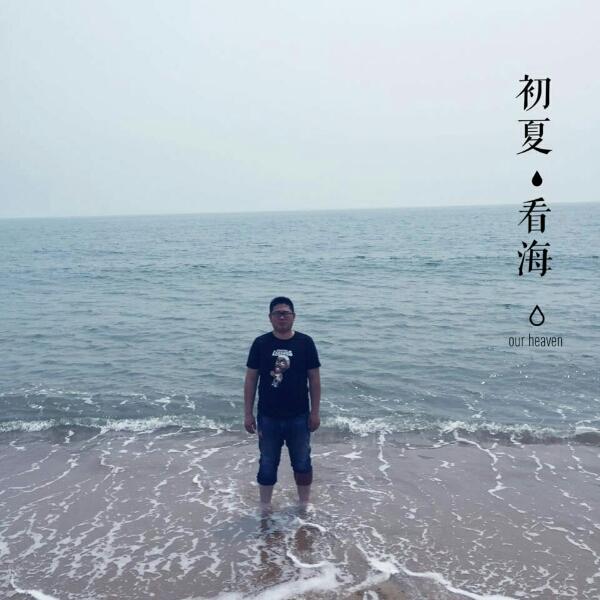 陈艺文 最新采购和商业信息