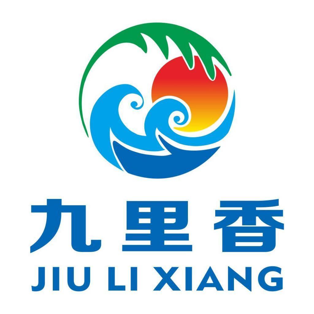 广西九里香生态农业有限公司