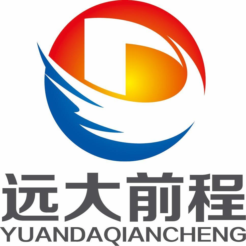 深圳市远大前程企业管理顾问有限公司 最新采购和商业信息