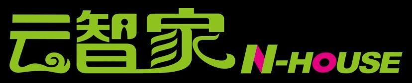 深圳云智家实业有限公司 最新采购和商业信息