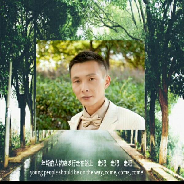 吴惠宾 最新采购和商业信息
