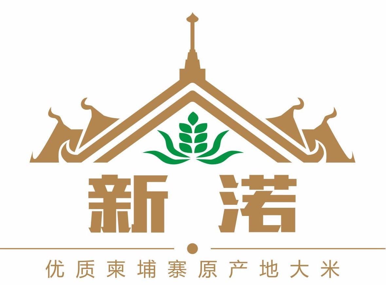 浙江新渃进出口有限公司 最新采购和商业信息