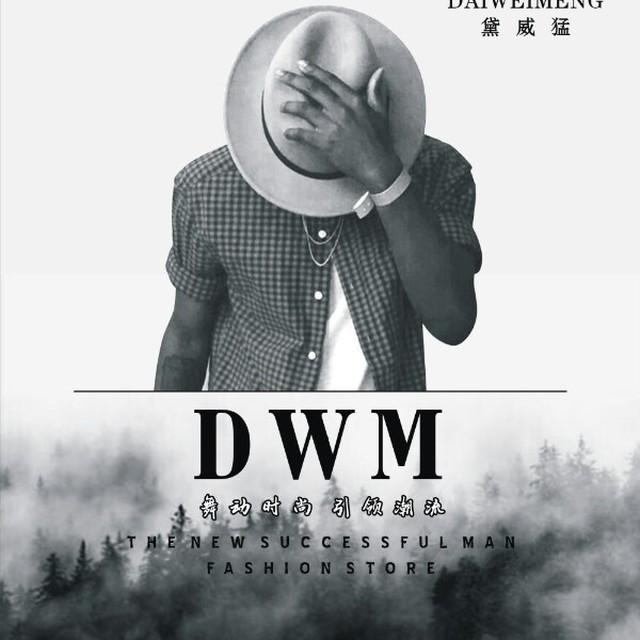 来自林大发布的供应信息:工厂店直供... - 广州黛威猛服装有限公司