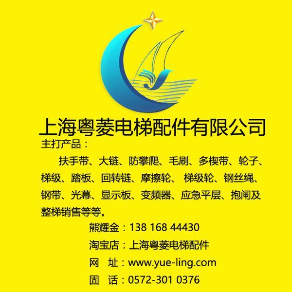 熊小娟 最新采购和商业信息