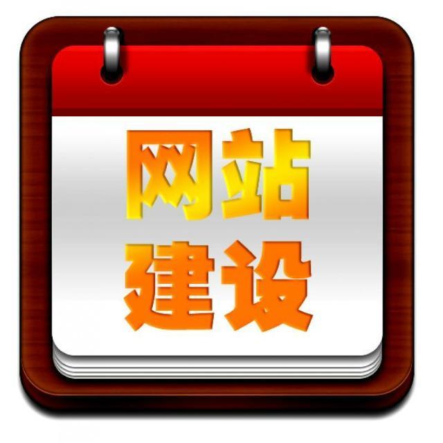 福州绿人网络科技有限公司 最新采购和商业信息