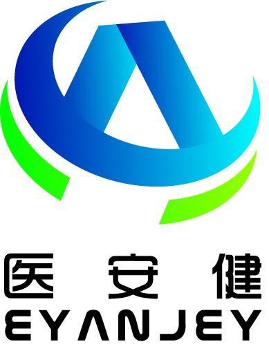 深圳市医安健科技有限公司 最新采购和商业信息