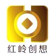 深圳市红岭创想融通商务有限公司 最新采购和商业信息